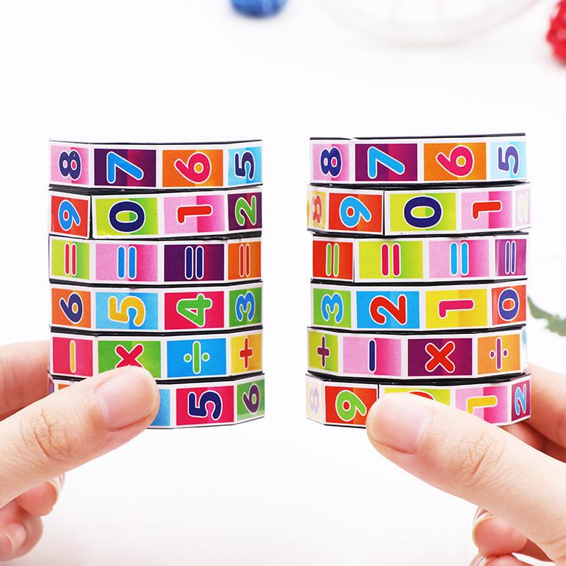 儿童益智玩具小孩小学生早教算术魔方加减乘除可拆卸圆柱数字魔方