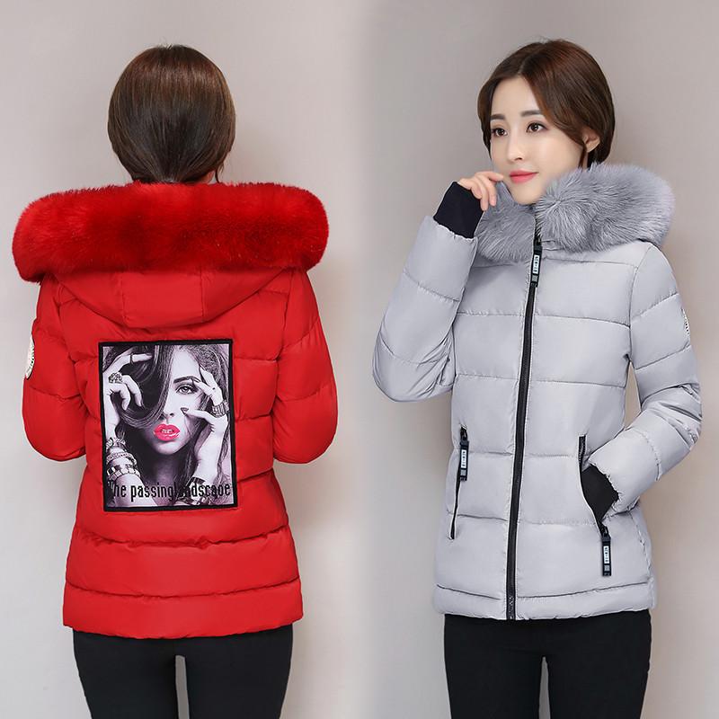 2017新款韩版修身羽绒棉服女加厚软妹冬季可爱小外套