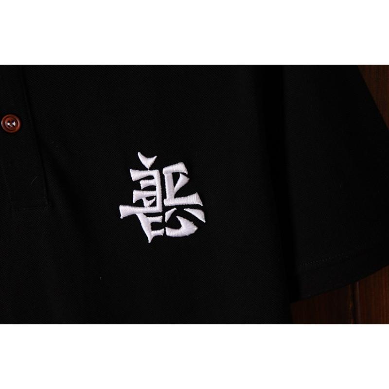 2017热卖夏季男士翻领短袖t恤中国风刺绣文字善恶潮流图片