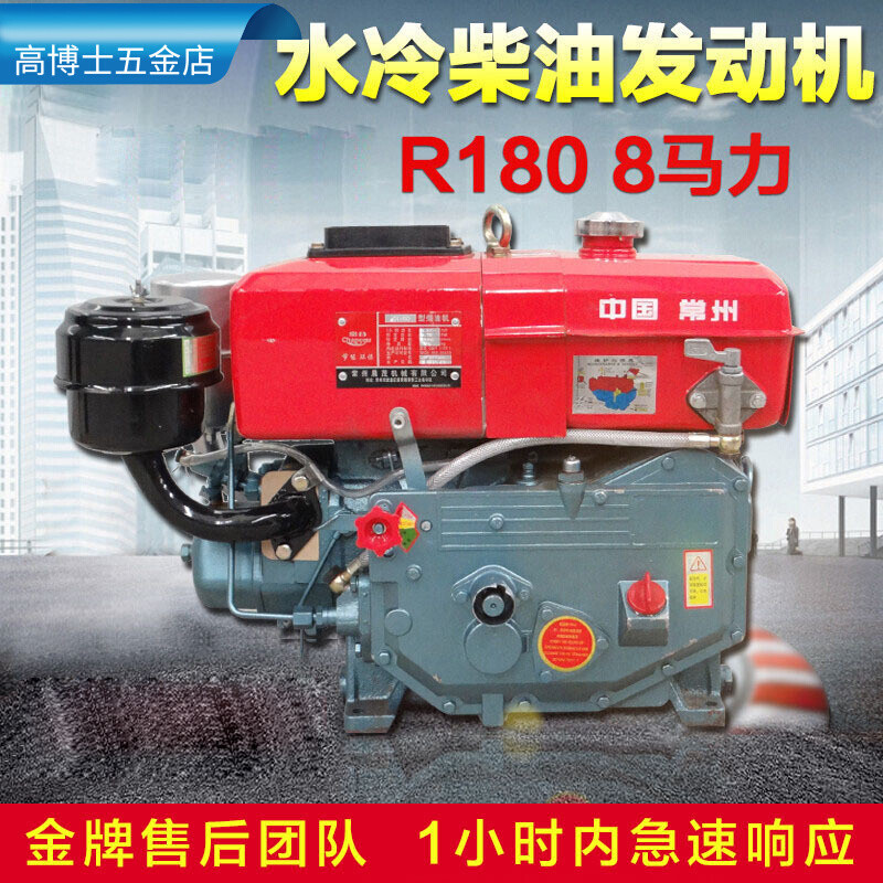 r1756马力r1808马力水冷单缸柴油机发动机发电机动力zr180电启动直喷8