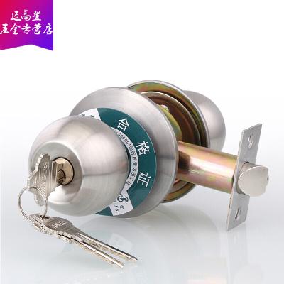 球形鎖房門鎖室內家用門鎖臥室通用型圓形鎖不銹鋼圓球鎖 35-50mm