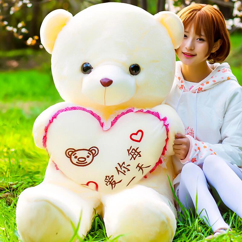 泰迪熊公仔抱抱熊毛绒玩具大熊猫布娃娃可爱大熊洋娃娃送女友礼物