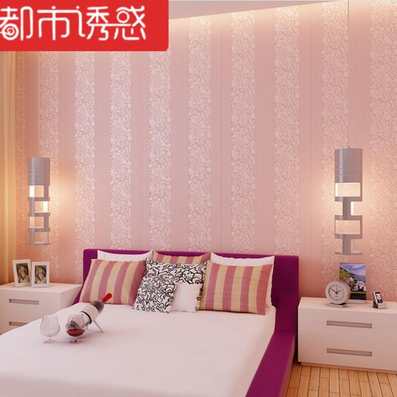 现代简约卧室3d立体竖条纹无纺布墙纸客厅欧式电视背景墙壁纸升级加厚