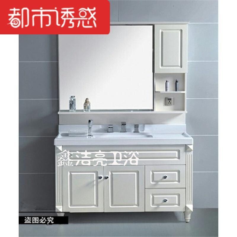 欧式简约浴室柜大理石洗脸盆橡木落地卫浴柜镜柜卫生间洗漱台组合