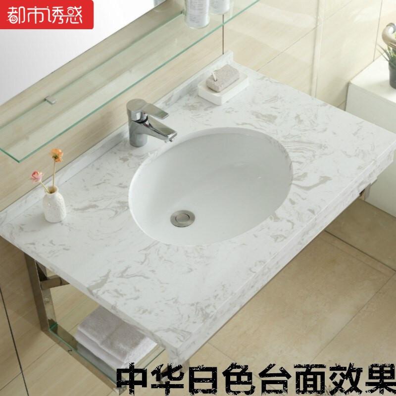 大理石台面洗手盆陶瓷挂墙式洗脸盆浴室柜组合简易卫生间洗漱柜台简约