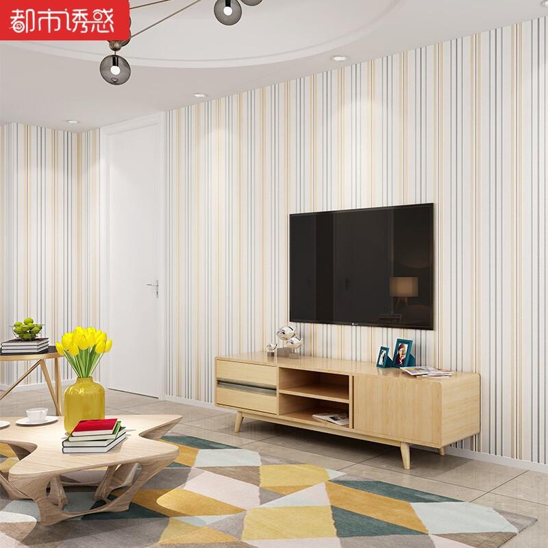 现代简约精压纹无纺布墙纸客厅卧室竖条纹走廊电视背景墙壁纸8838-蓝