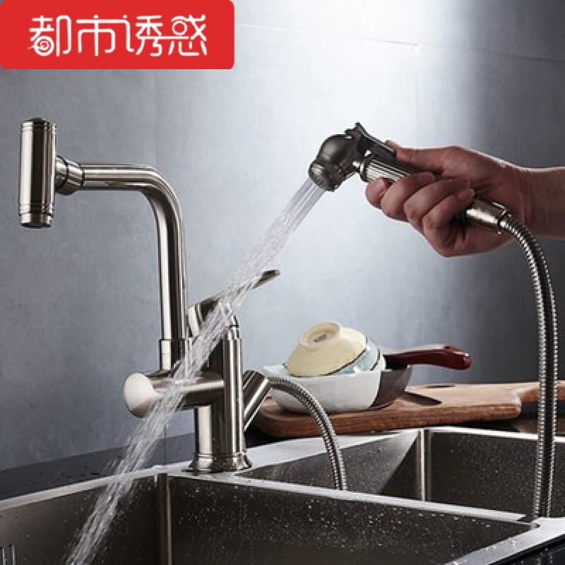 拉伸洗脸盆台上盆卫浴洗头厨房抽拉式水龙头全铜面盆龙头冷热伸缩图片