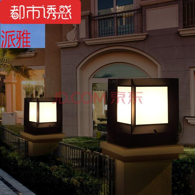 柱子灯户外防水围墙欧式方形室外庭院柱头简约花园口灯led图片