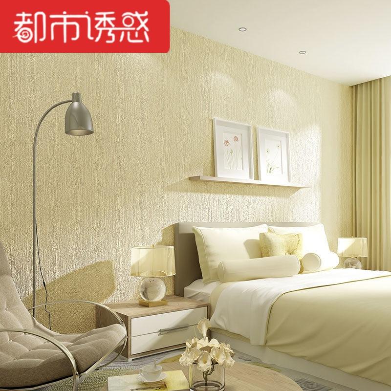 现代简约白色墙纸3d硅藻泥纯素色无纺布客厅背景卧室铺满加厚壁纸洁