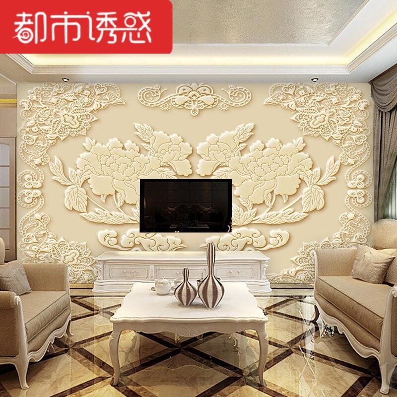 欧式8d电视背景墙壁画客厅大气3d立体浮雕墙布5d凹凸水晶墙纸无缝