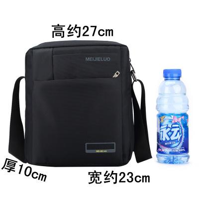 韩版新款男包牛津布竖款单肩斜跨包帆布包休闲运动商务男士 黑色