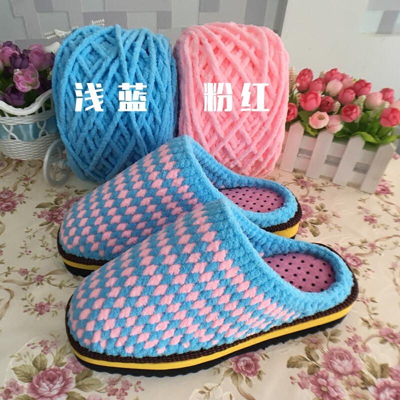 冰条线粗线手工编织毛线拖鞋教程diy材料勾鞋织围巾一
