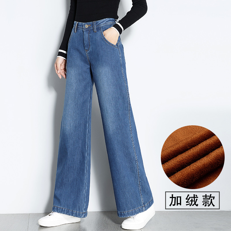 秋冬季高腰阔腿裤女加绒牛仔裤直筒裤复古加厚