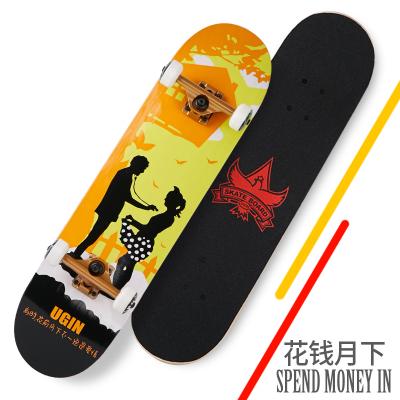 洛森卡(losenka)成人滑板 入門級專業四輪東北楓木滑板 雙翹滑板 兒童成人男女通用代步滑板 最大承重300KG