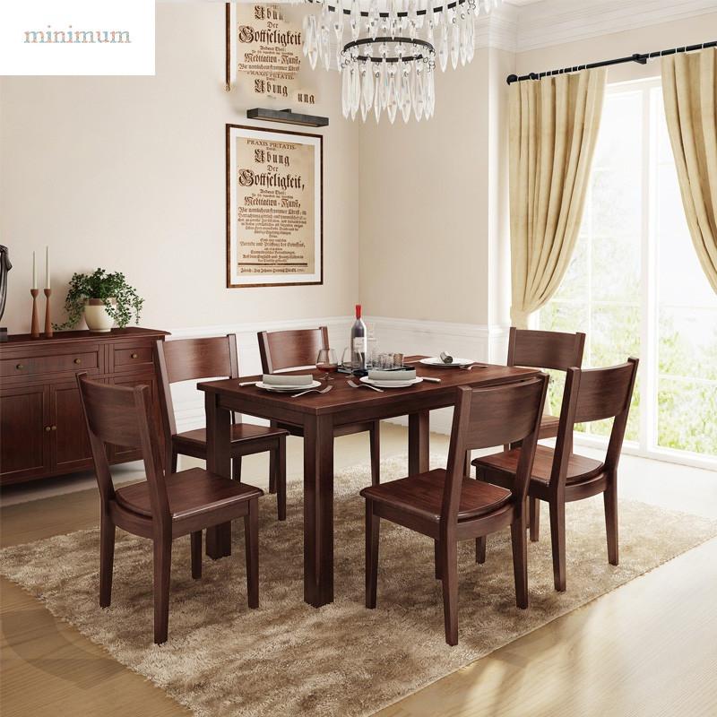 美式乡村实木 客厅长方形餐桌椅组合 小户型餐厅饭桌图片