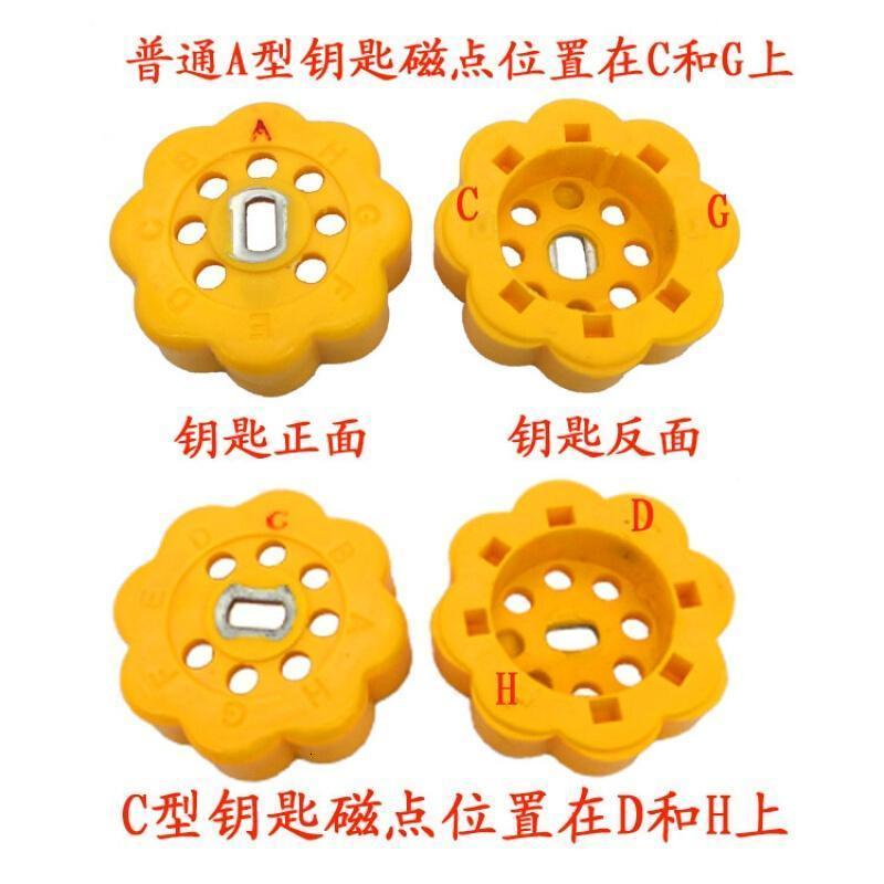 强磁性锁闭阀钥匙塑料全铜暖气管道开关对码字母a型c型水表前阀门图片