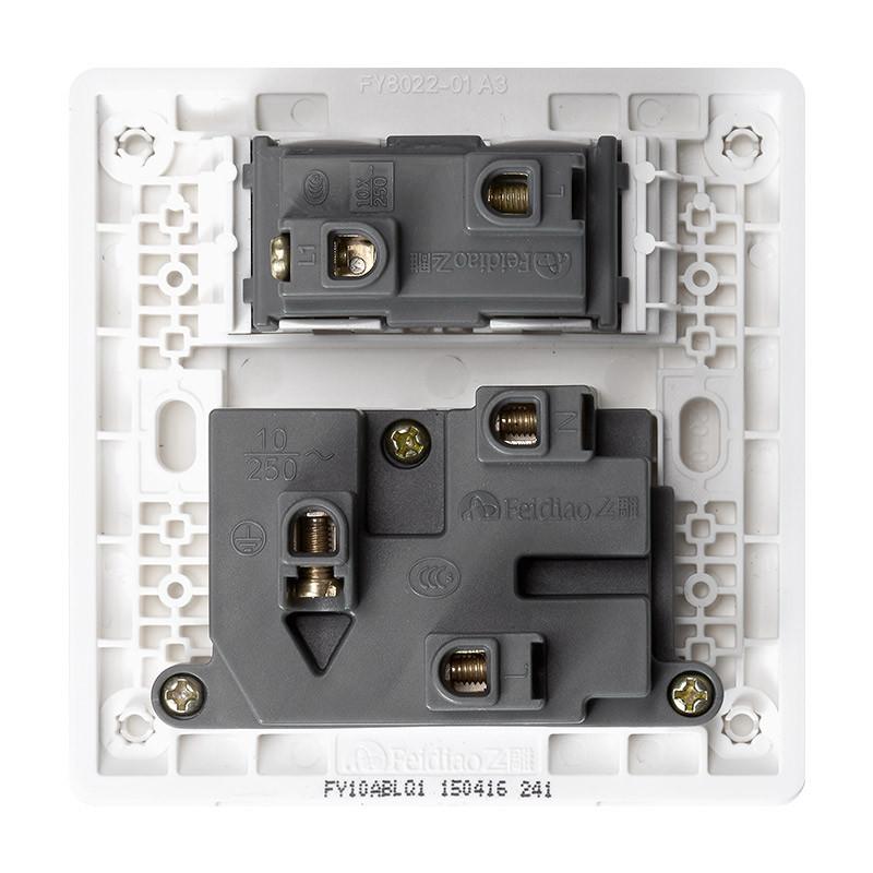 飞雕开关插座面板 单开一开单控五孔带开关插座 10a一