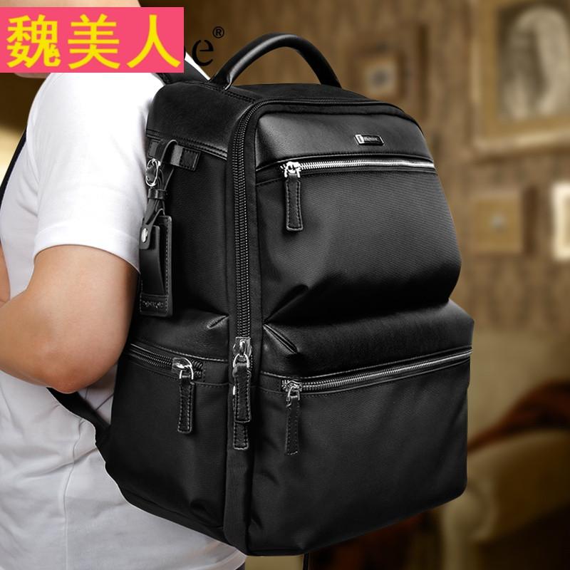 2017新款双肩包男士背包旅行包包商务休闲电脑书包时尚潮流