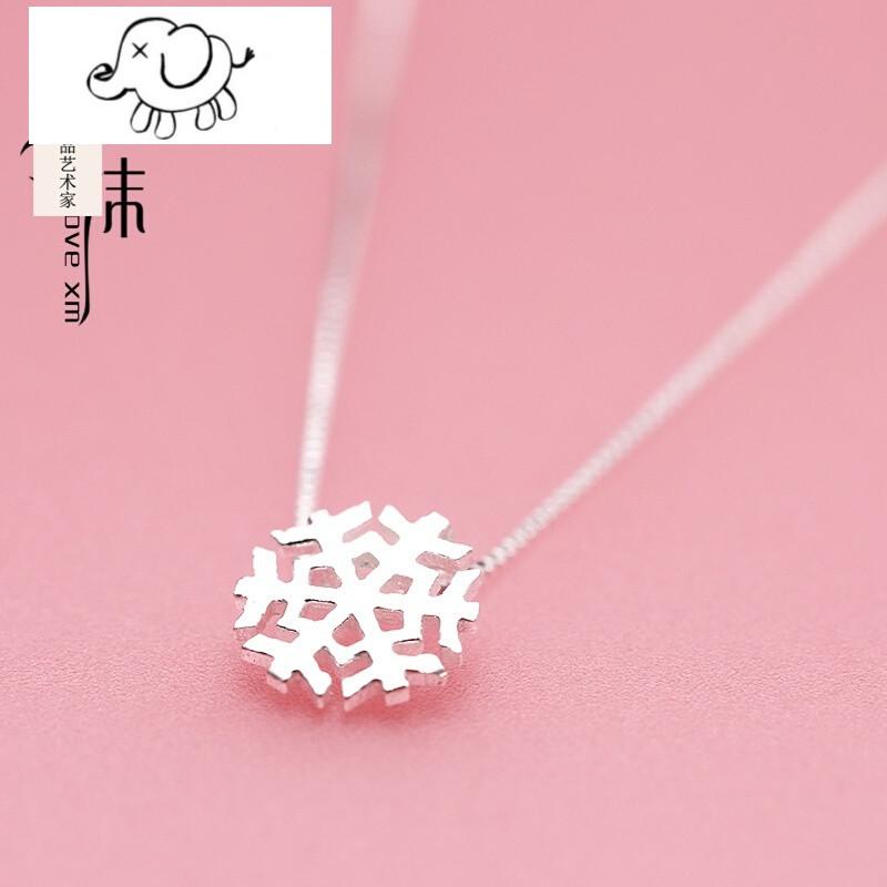 纯银项链 925银手工锁骨链雪花素银吊坠首饰圣诞节礼物女 纯银雪花套