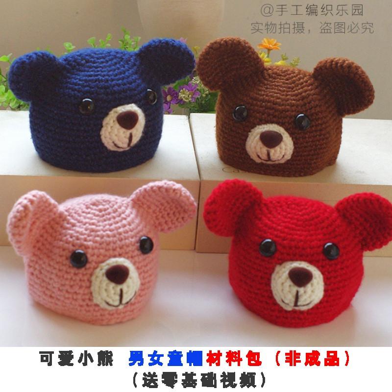 明月的棒针艺术钩针款可爱小熊婴儿宝宝帽儿童毛线帽材料包送视频