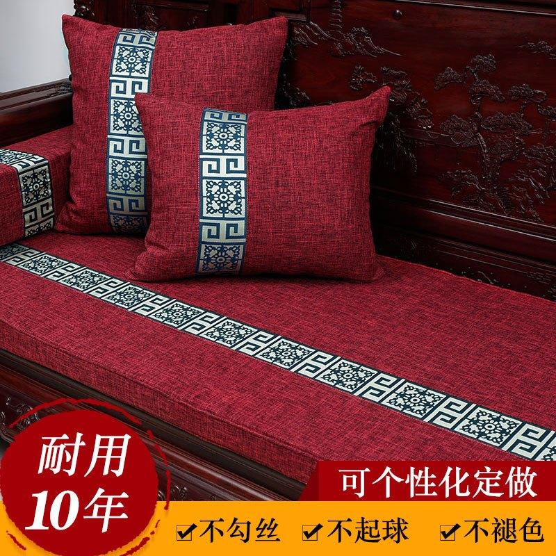 红木沙发坐垫新中式家具布艺五件套高密度海绵实木罗汉床垫中国风