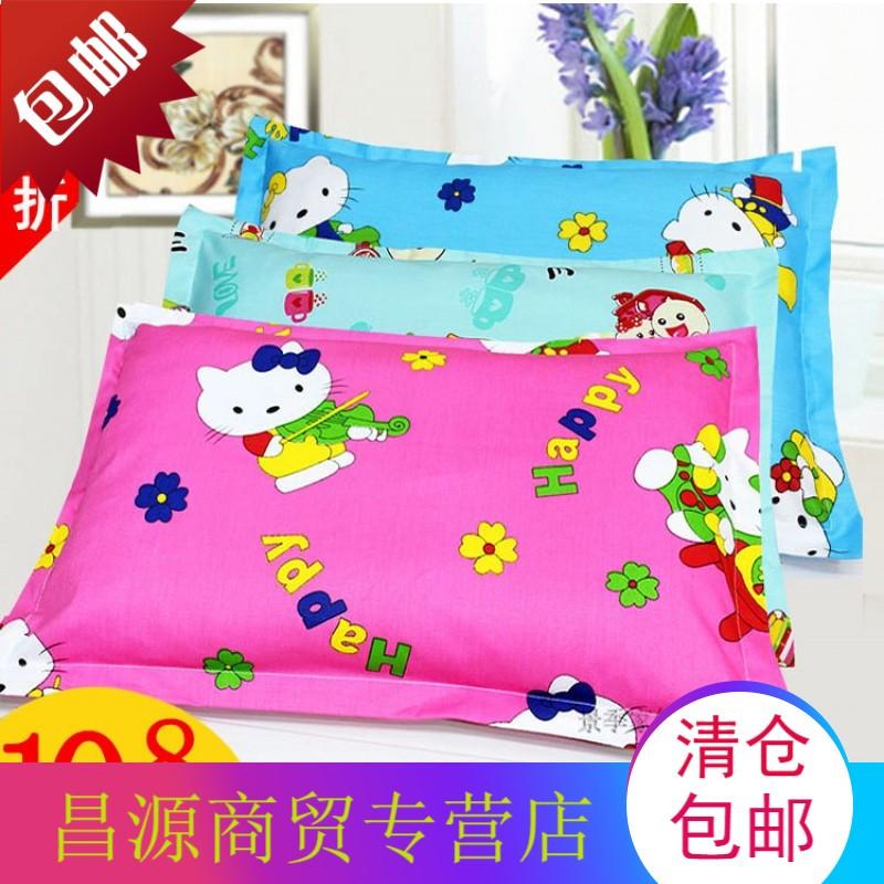 纯棉儿童枕套全棉宝宝枕芯套幼儿园卡通可爱学生枕头套35x55