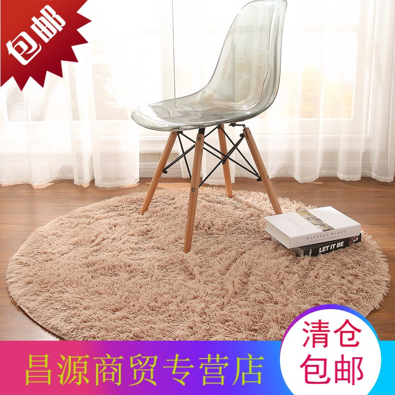 欧式圆形地毯瑜伽垫吊篮藤椅垫电脑椅地板垫客厅茶几卧室地毯可爱