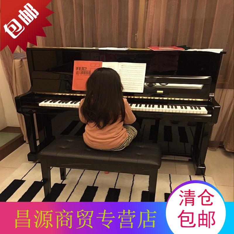 时尚黑白钢琴键盘加厚地毯客厅茶几沙发地毯卧室床边手工腈纶地毯