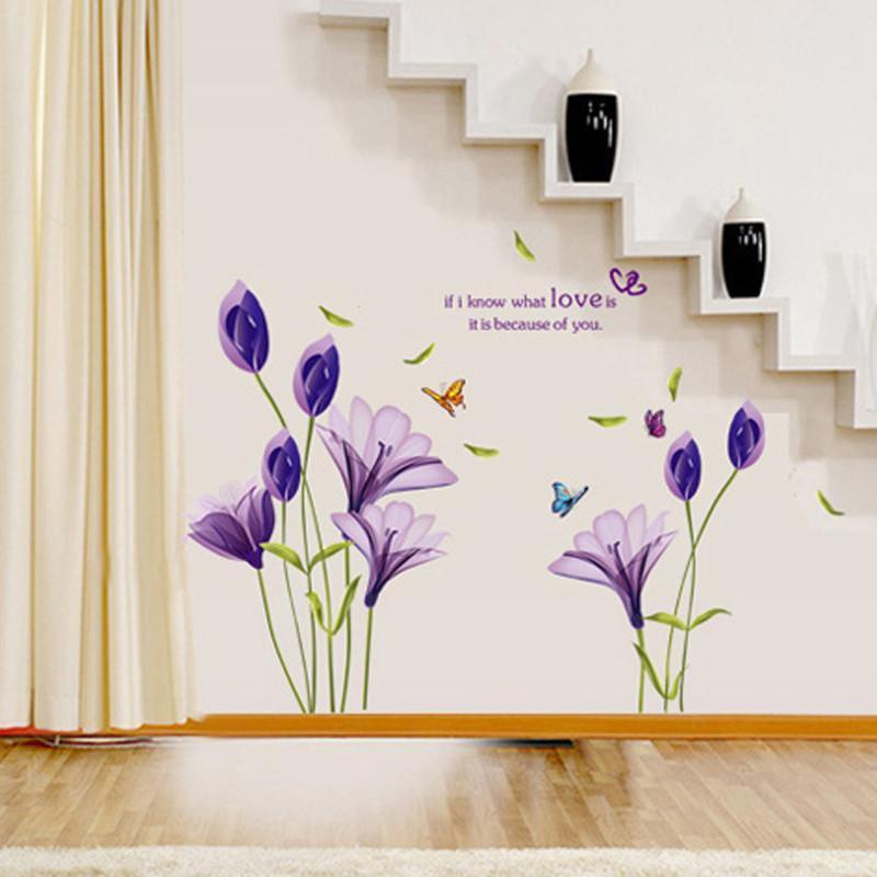 骁熊 墙贴纸贴画 卧室浪漫温馨婚房床头 客厅电视背景墙壁贴花 紫色