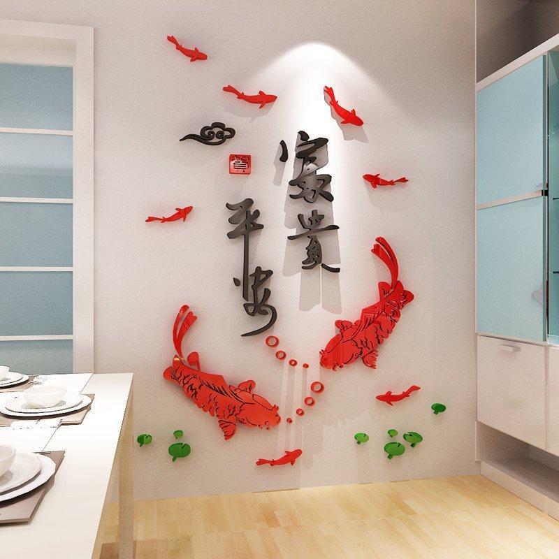 骁熊3d亚克力立体墙贴画 客厅卧室床头电视背景墙贴 壁画富贵平安