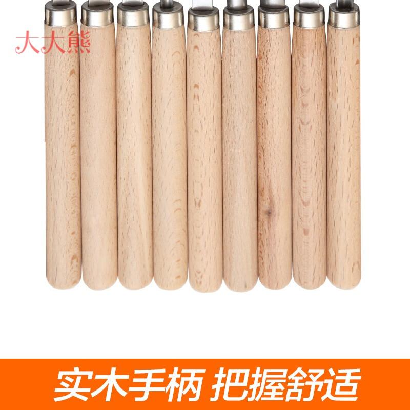 刻刀木工雕刻刀具雕刻刀木刻手工木雕刀橡皮章工具全套木刻刀套装