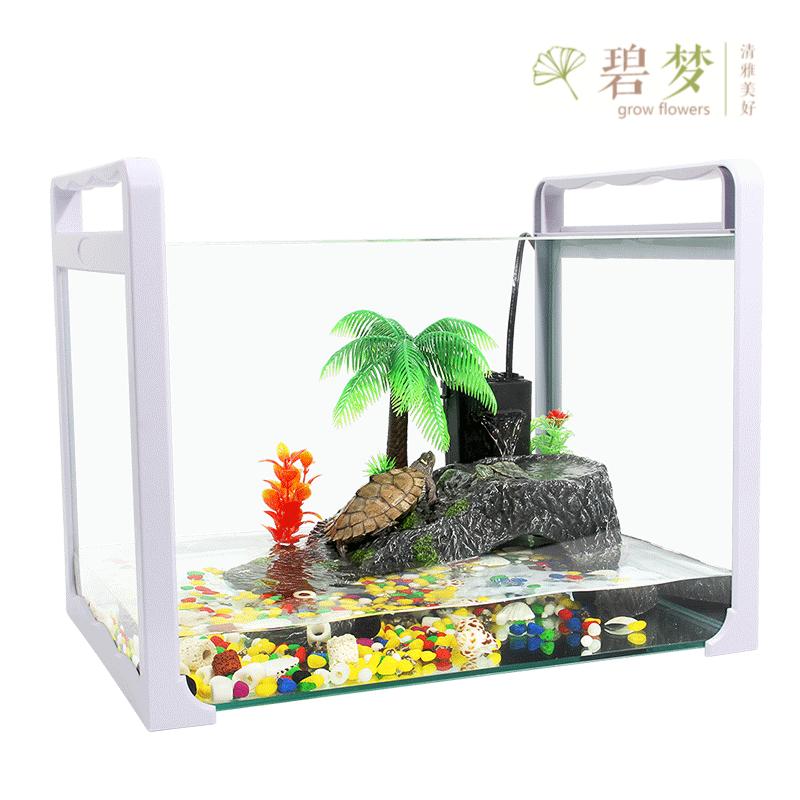 乌龟缸带晒台养巴西龟缸生态鱼缸水族箱客厅玻璃小型金鱼缸水陆缸
