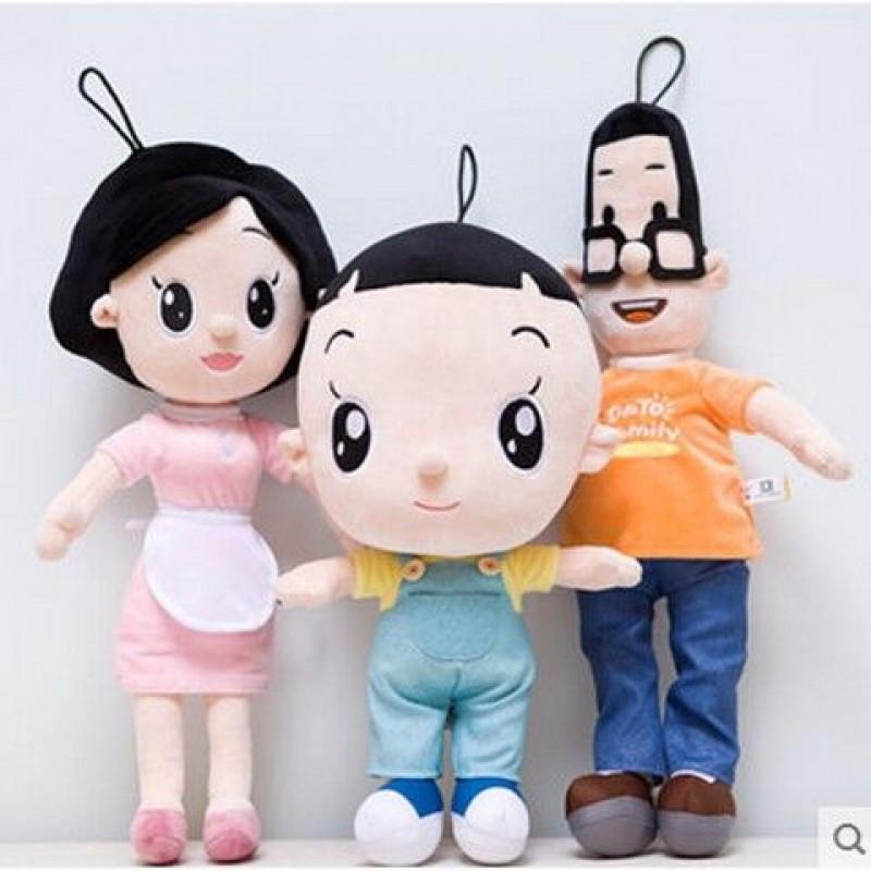 儿童大头儿子玩偶毛绒玩具男孩女孩可爱布娃娃情侣婴儿公仔短毛熊