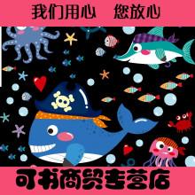 墙贴纸贴画海洋地中海海底世界卡通可爱儿童房间幼儿园装饰品鲸鱼图片