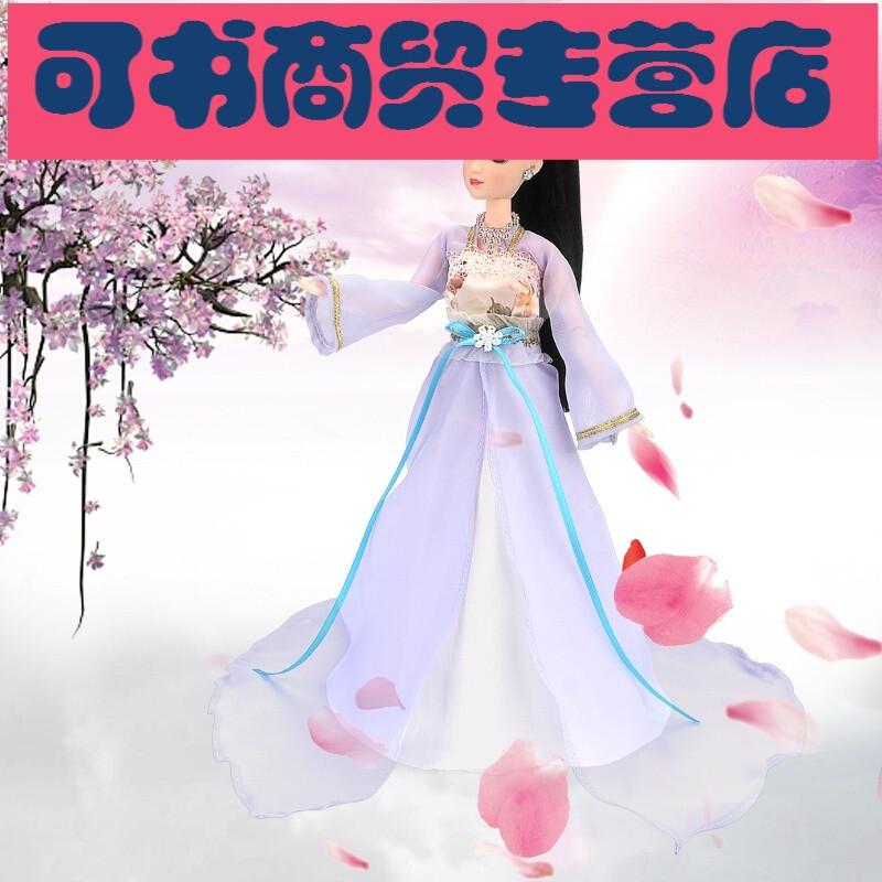 中国古装仙子娃娃儿童女孩公主玩具礼盒套装古代换装衣服裙语琪公主