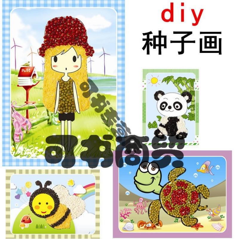 可书儿童手工diy立体贴画 五谷杂粮粗粮食种子画 豆豆谷物红豆绿豆画