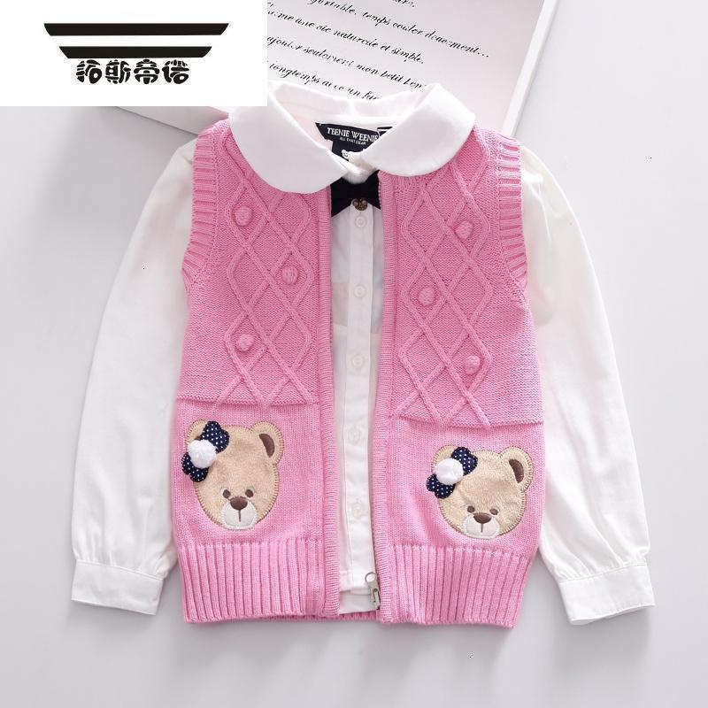 秋季童装女童儿童可爱卡通小熊头像棉针织马甲棉线宝宝马夹背心