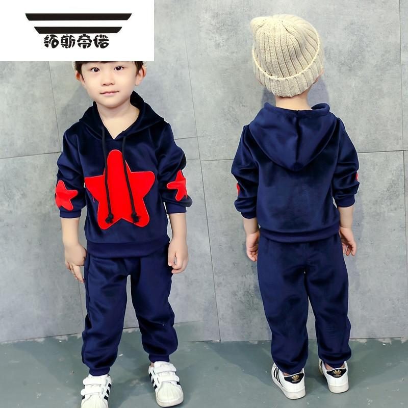 童装宝宝冬装套装4男童加绒加厚2小孩衣服卫衣两件套1