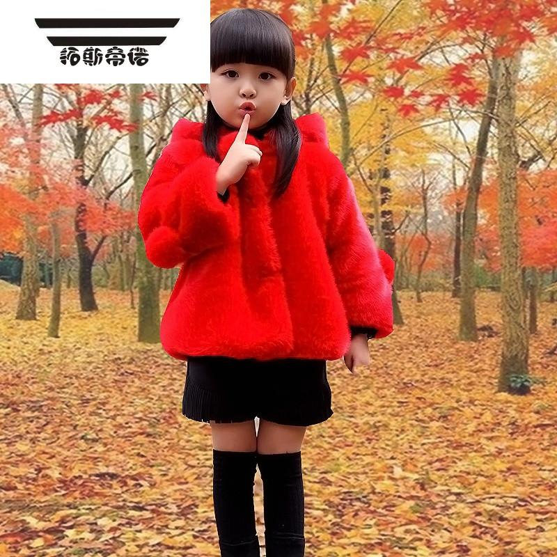 秋冬款儿童毛绒外套女短款可爱公主小女孩冬天加厚保暖韩版