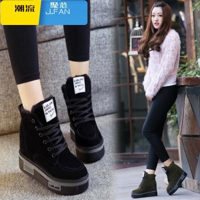 聚范潮流女鞋冬季新款韩版女士内增高休闲鞋子百搭女鞋学生坡跟厚底棉鞋潮