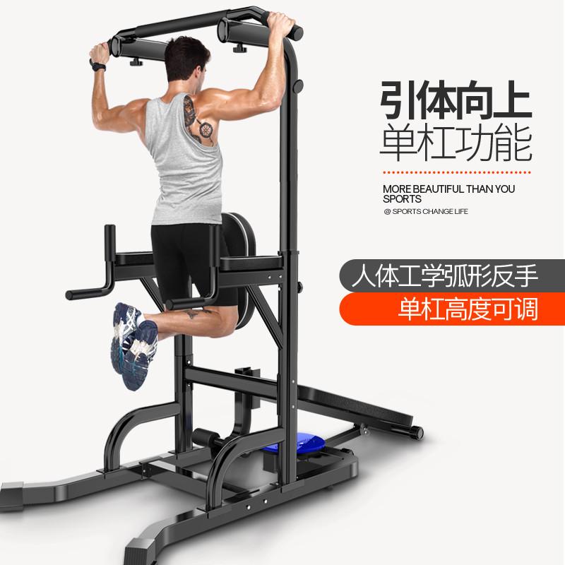 家庭健身器材_免打孔引体向上器室内单杠家用体育用品双杆架家庭健身器材