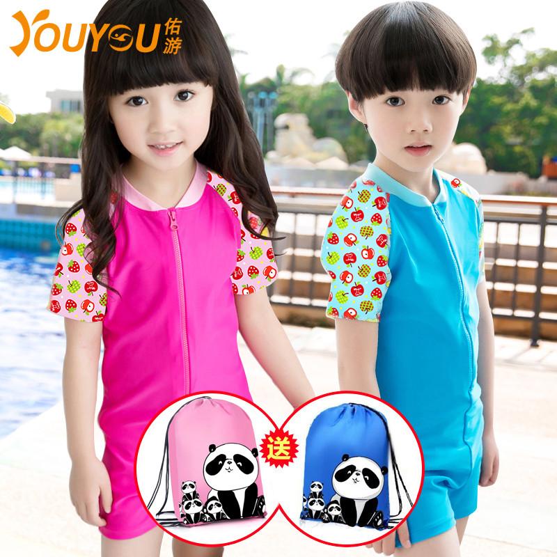 儿童泳衣可爱韩国男女中大小童连体宝宝男女孩防晒舒适泳装