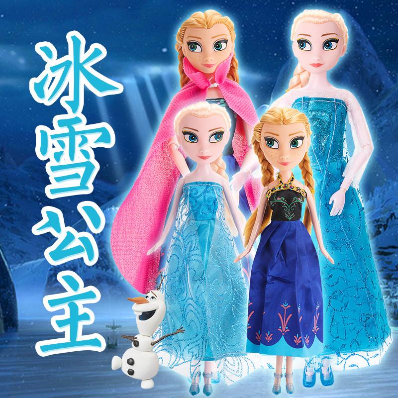 冰雪奇缘娃娃爱莎艾莎公主安娜姐妹芭芘娃娃套装女孩玩具生日礼物