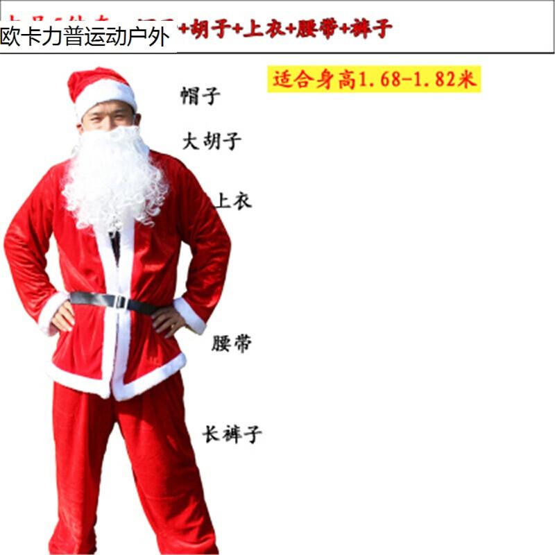圣诞老人服装男金丝绒圣诞衣服男孩圣诞服装圣诞帽套装绒毛边
