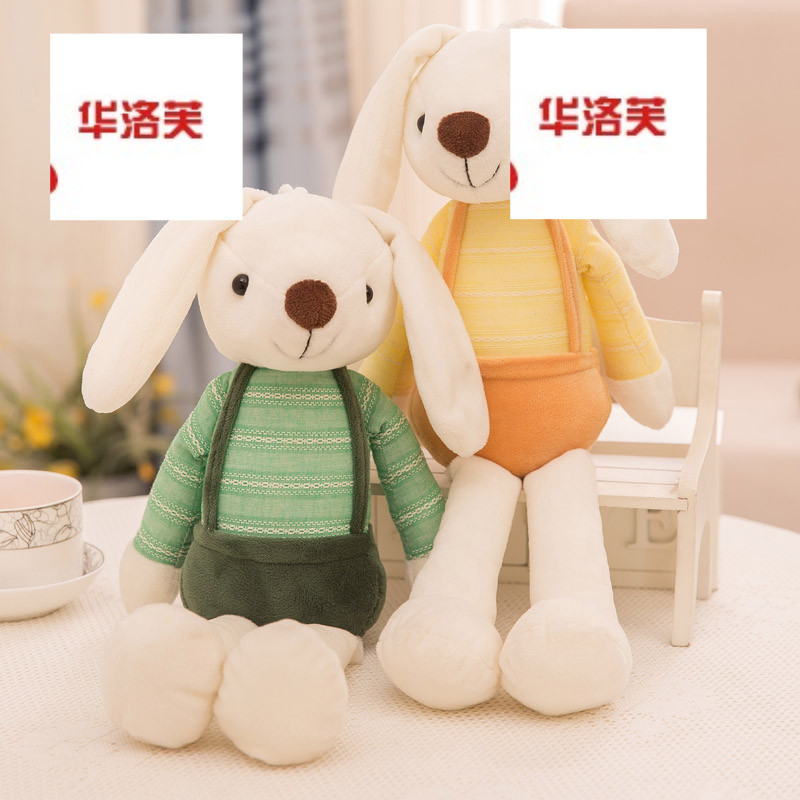 可爱儿童玩具 粉色小兔子布娃娃 小猪公仔 猫咪玩偶女生礼物