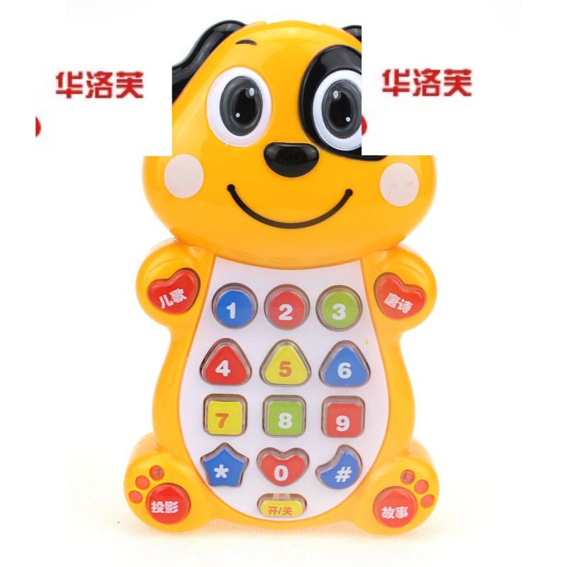 婴儿童宝宝电话手机玩具动物音乐按键早教益智0-3岁小狗狗手机