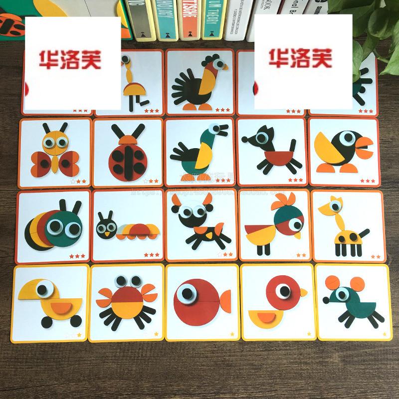 儿童蒙氏几何拼板动物创意早教七巧板益智力拼图积木玩具3-5-6岁