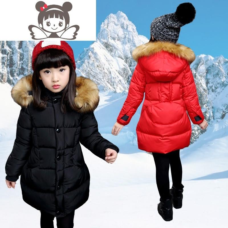 女童棉袄中长款中大童时尚修身加厚棉服儿童女孩冬装韩版保暧棉衣