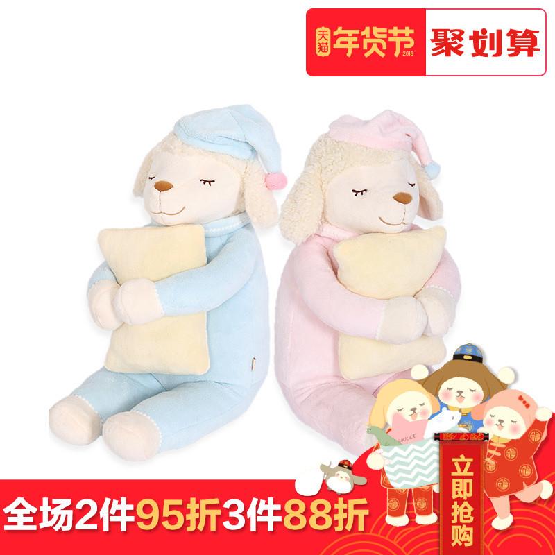 羊公仔可爱毛绒玩具小羊布娃娃抱枕靠枕女生生日礼物儿童