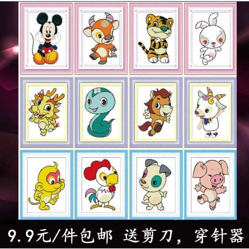十二生肖属相印花十字绣线绣卡通画鸡猪动物儿童手工简单小幅